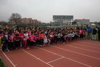 Más 1.000 niños y niñas participaron en la 1ª Jornada de los Campeonatos Escolares de Campo a Través de la temporada