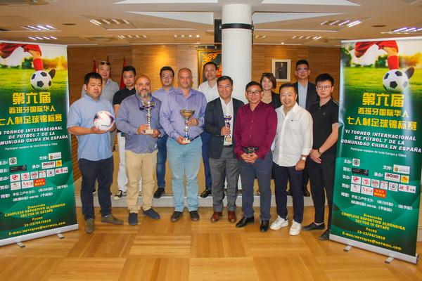Presentación del VI Torneo Internacional de Fútbol 7 de la comunidad china en España